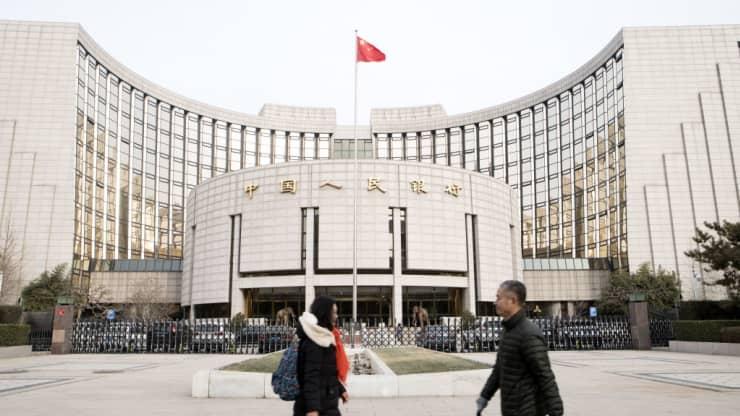 GP: People's Bank of China PBOC 190605