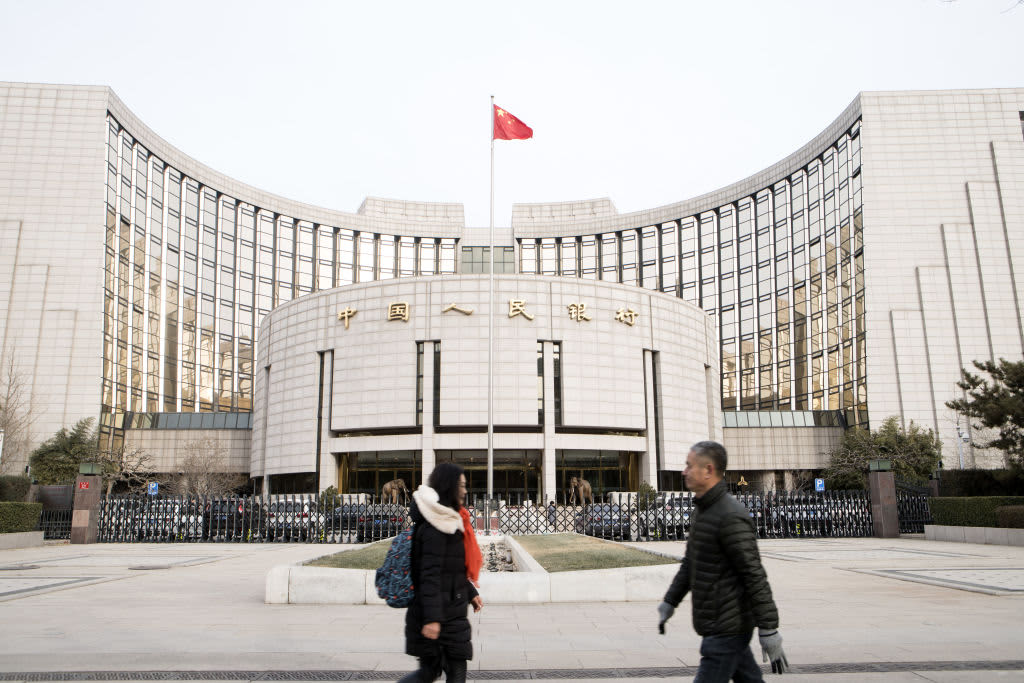 China's central bank injects 200 billion yuan to boost liquidity, keeps rate unchanged