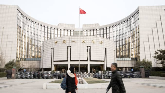 GP: People's Bank of China PBOC 190605