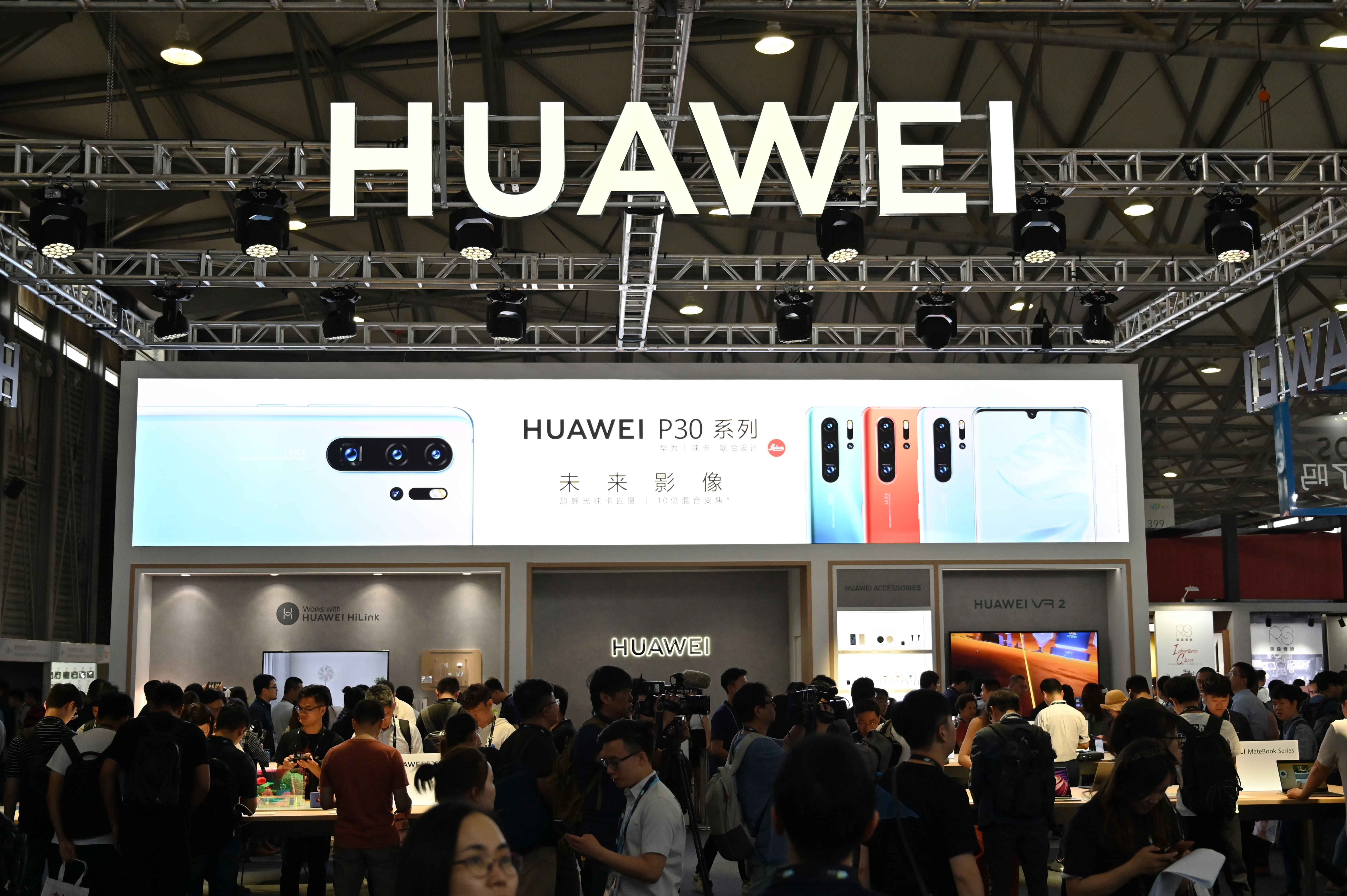 Huawei is reportedly working on self-driving cars thumbnail