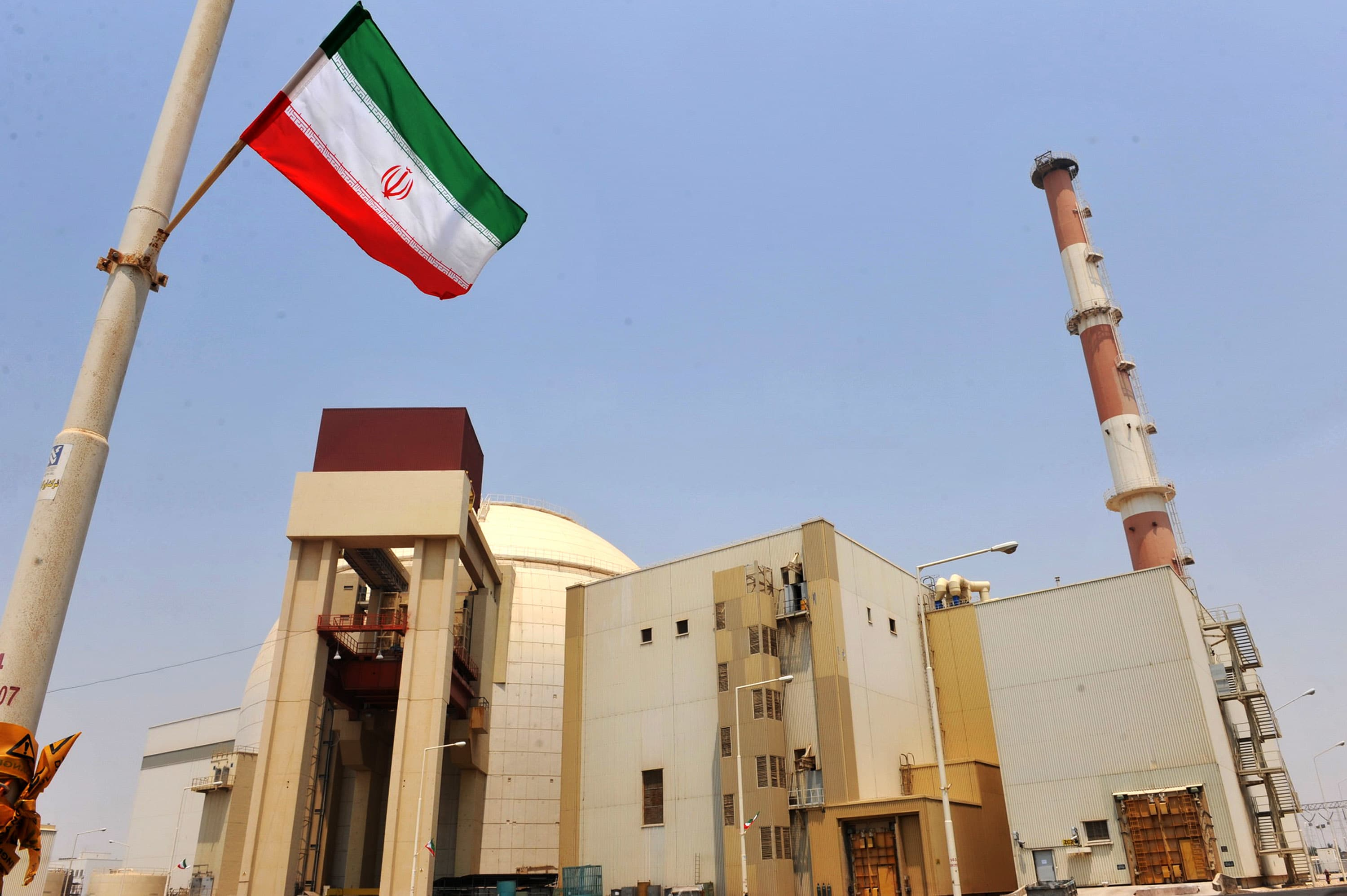 Iran breaches 2015 nuclear deal's stockpile limit: Sources