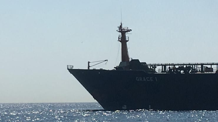 RTRS: Iran oil tanker Gibraltar 190705 EU