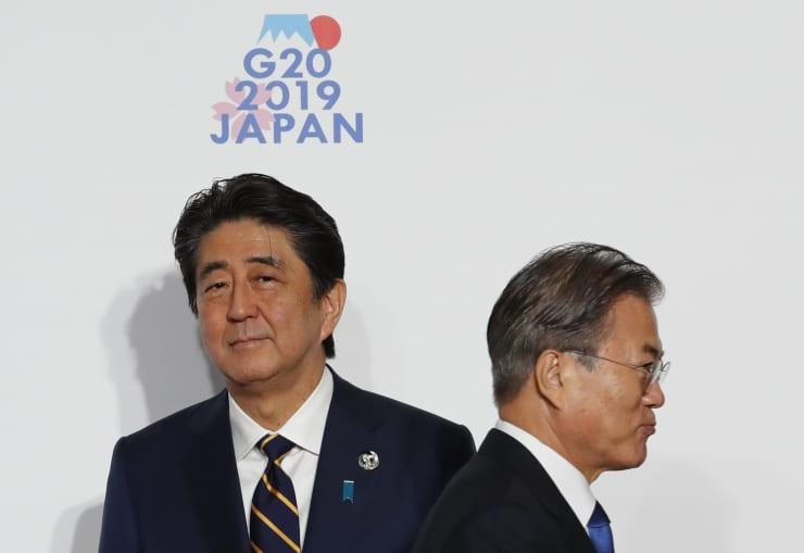 GP: JAPAN-G20-SUMMIT 08072019 1