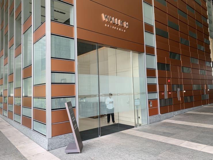 CNBC: Wallich Residence