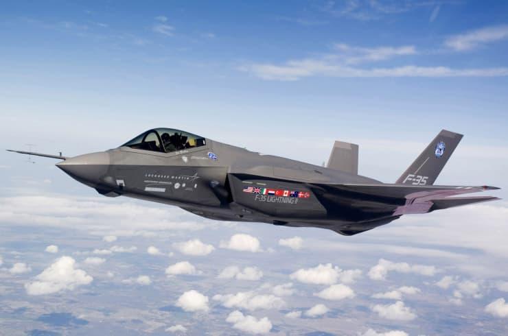 CC: Lockheed Martin F-35 Joint Strike Fighter Lightning II