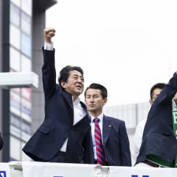 US-Japan trade and the auto sector will be high on Abe's agenda as he claims victory at the polls