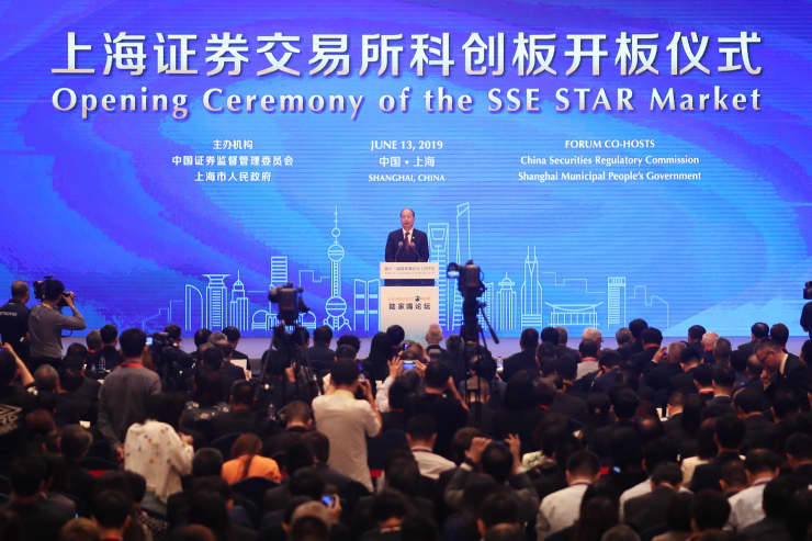 China kicks off new Shanghai tech board as it tests new ways to improve volatile stock market