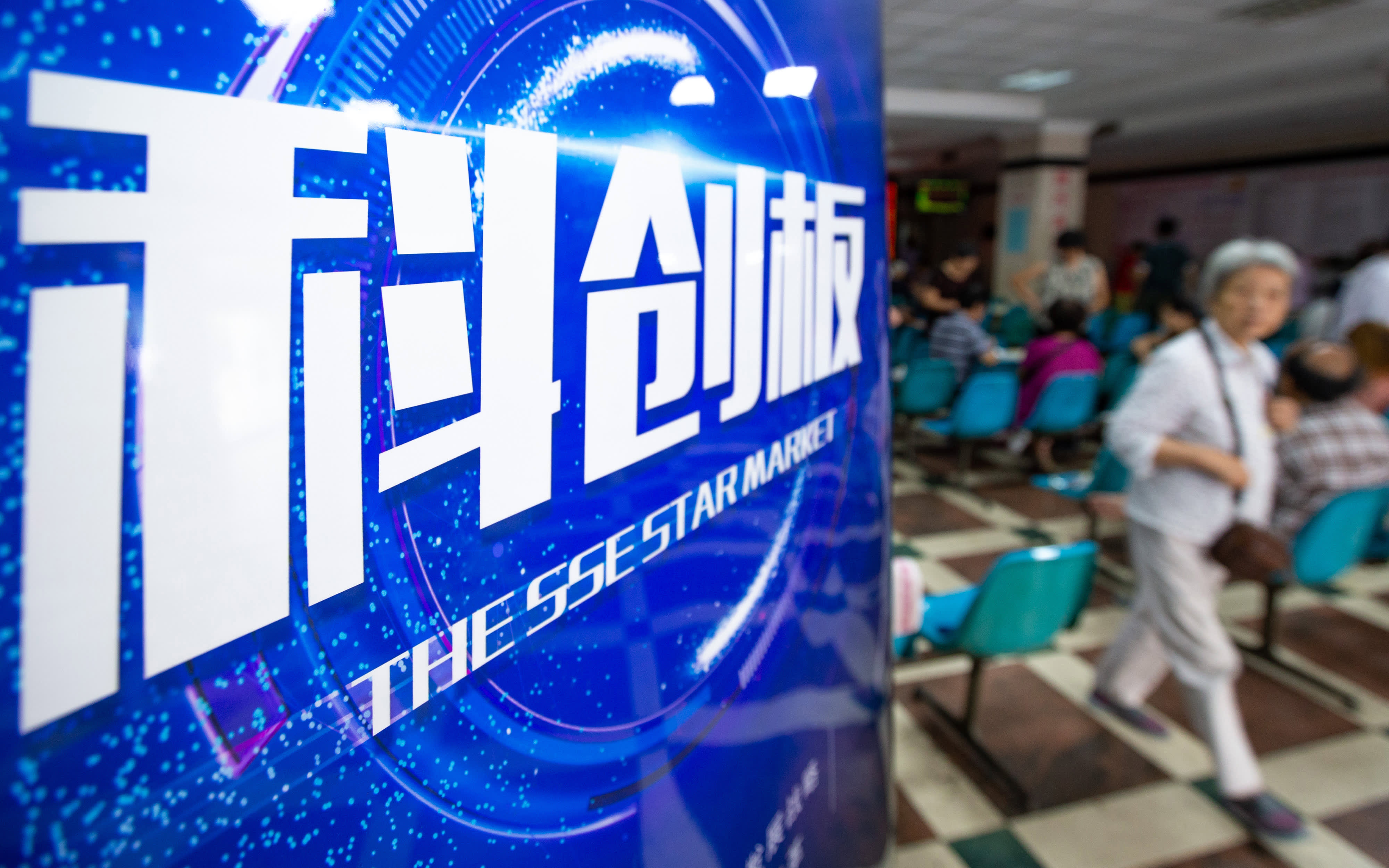 Shares on China's STAR Market after strong public debut
