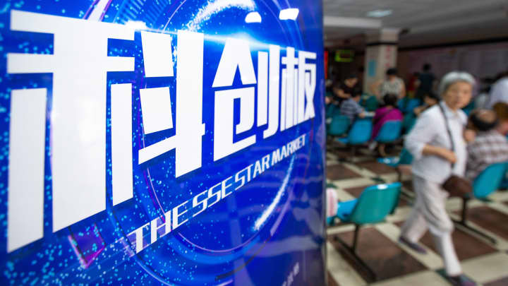 Shares on Shanghai's new tech board largely decline after strong debut a day earlier