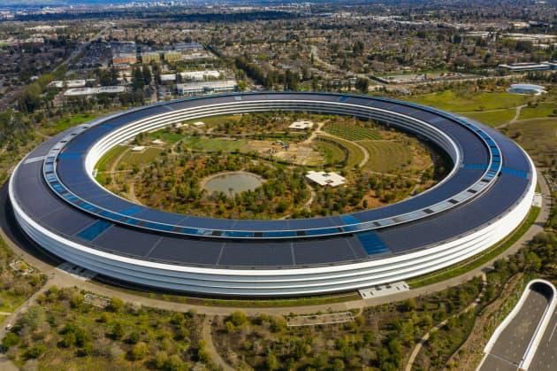GP: Aerial photo Apple Park spaceship Cupertino CA