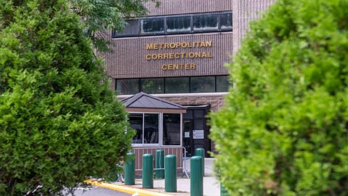 Prison experts: 'Shocking' that Jeffrey Epstein was taken off