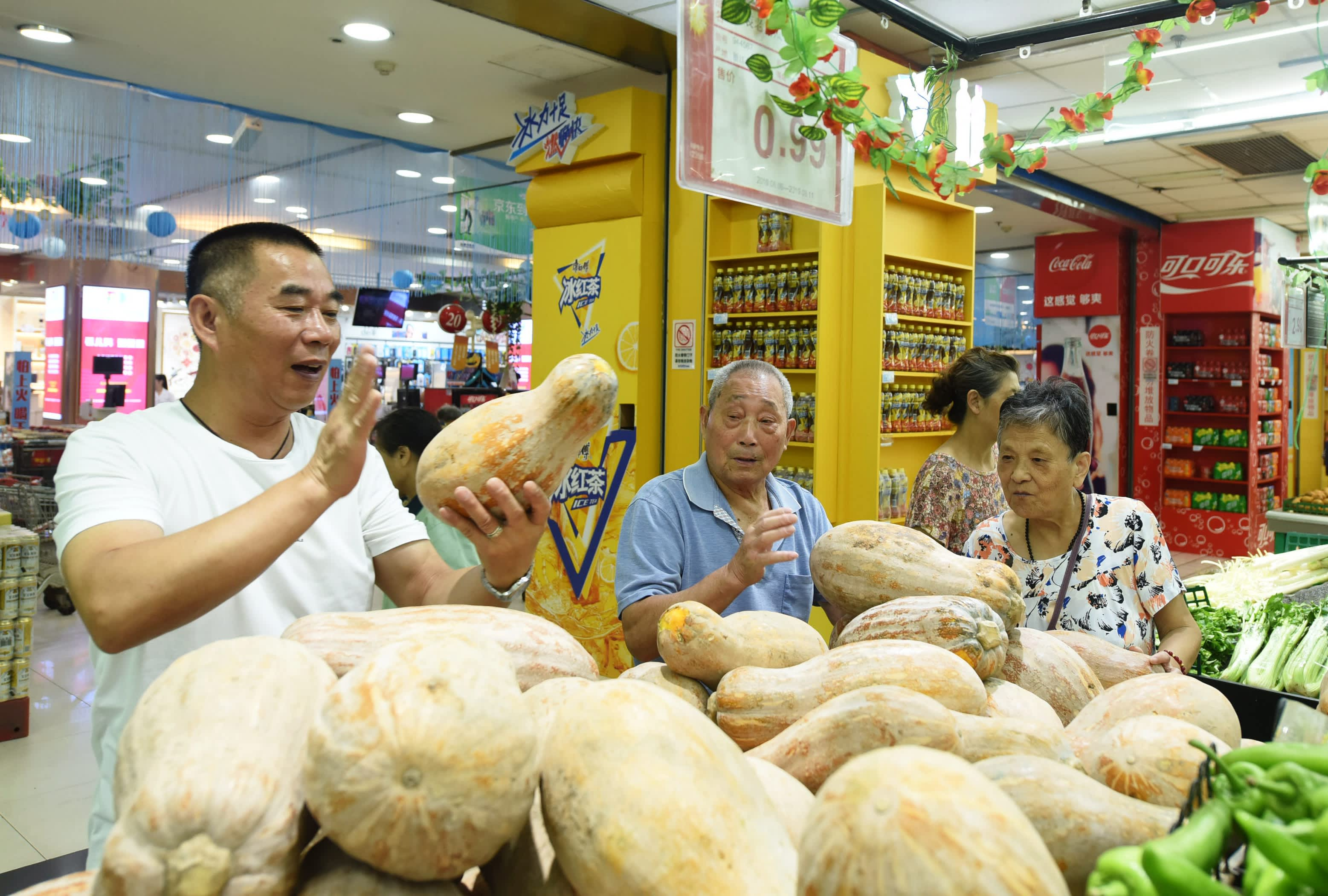 China's August producer prices shrink the most in 3 years