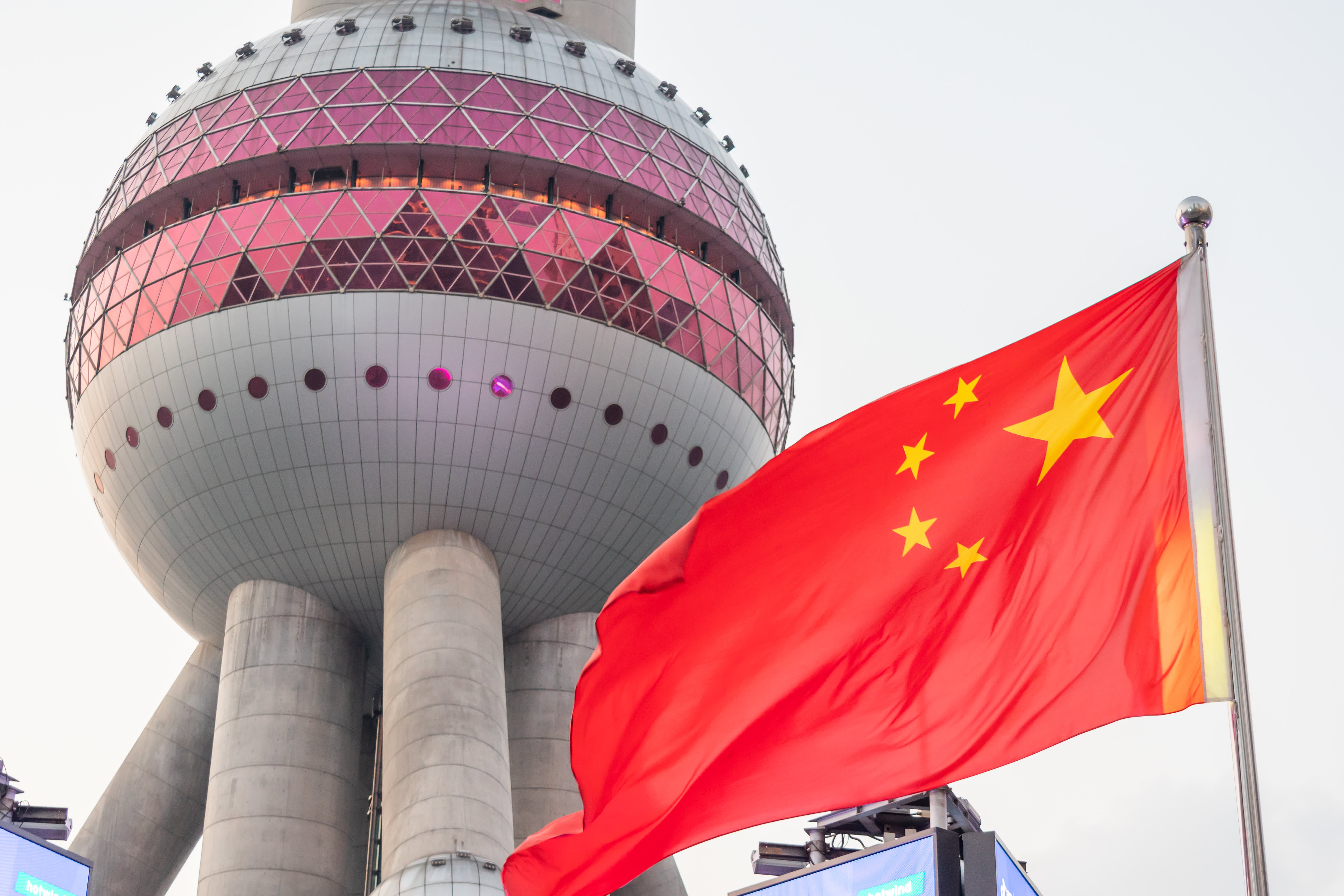 China is set to join FTSE Russell's flagship global bond index next year thumbnail