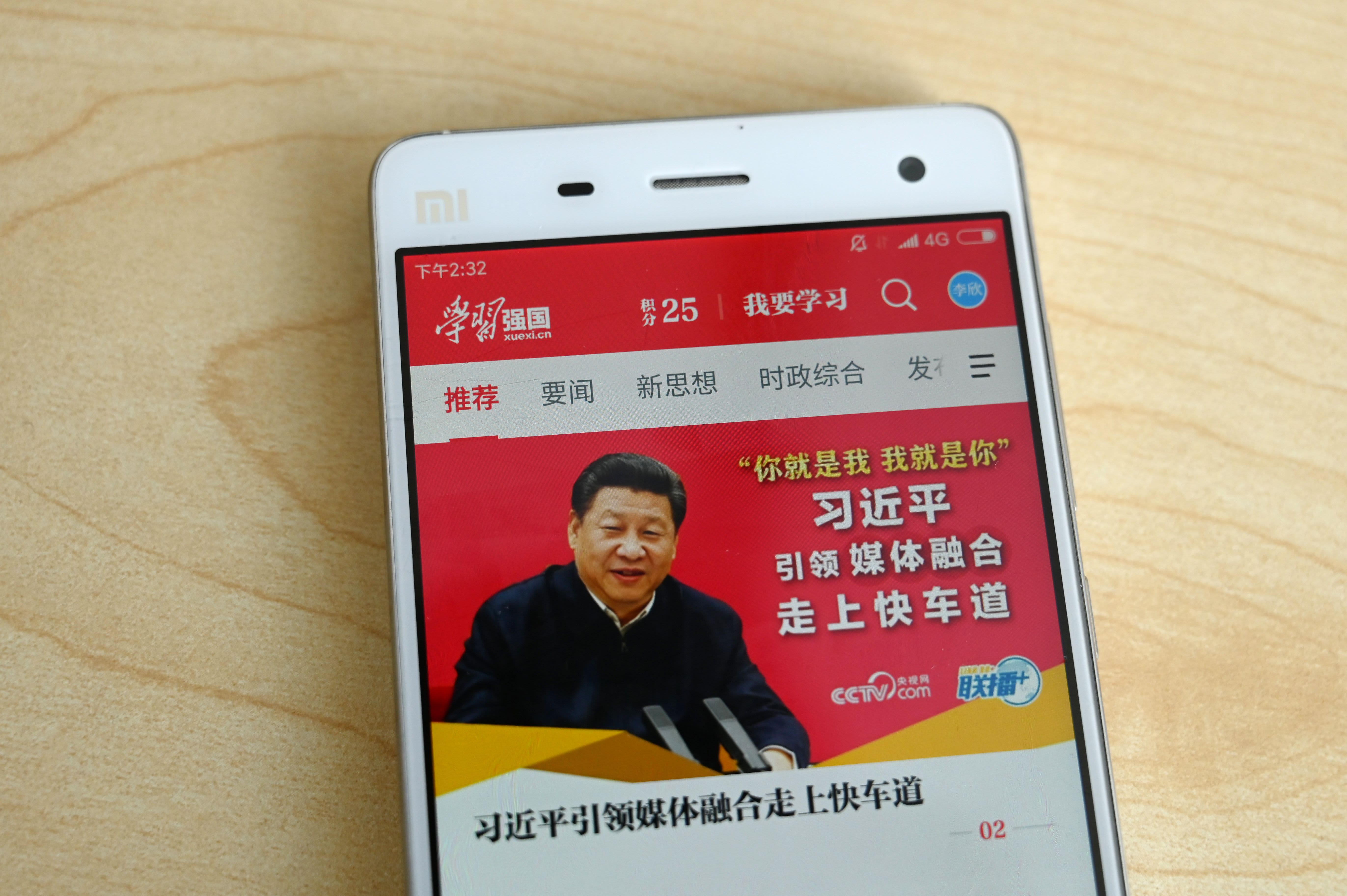 Chinese app pushing Xi's ideology has 'backdoor' that could let Beijing snoop on users, report says