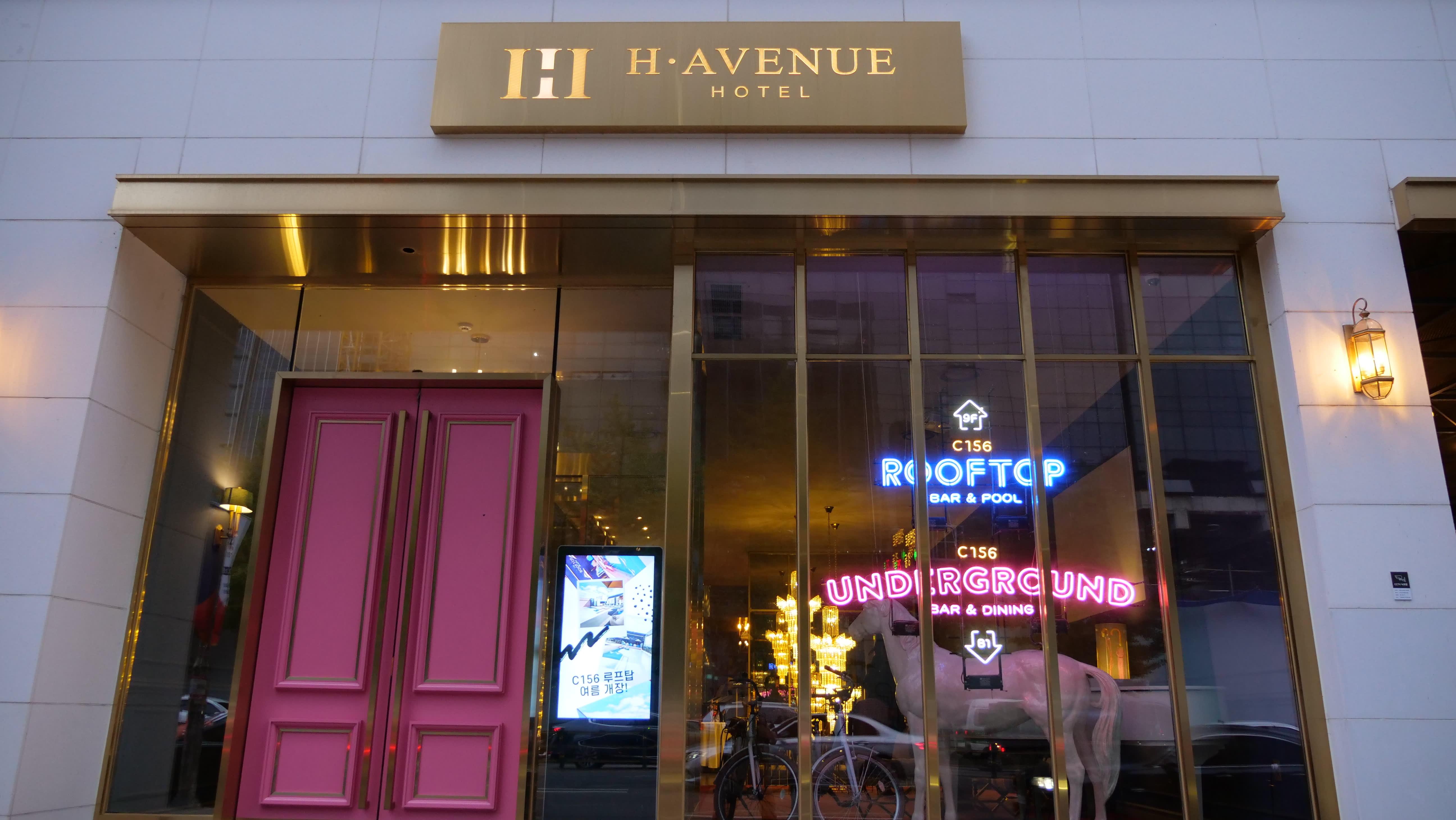 The rise of the love hotel — Korea's latest $1 billion business