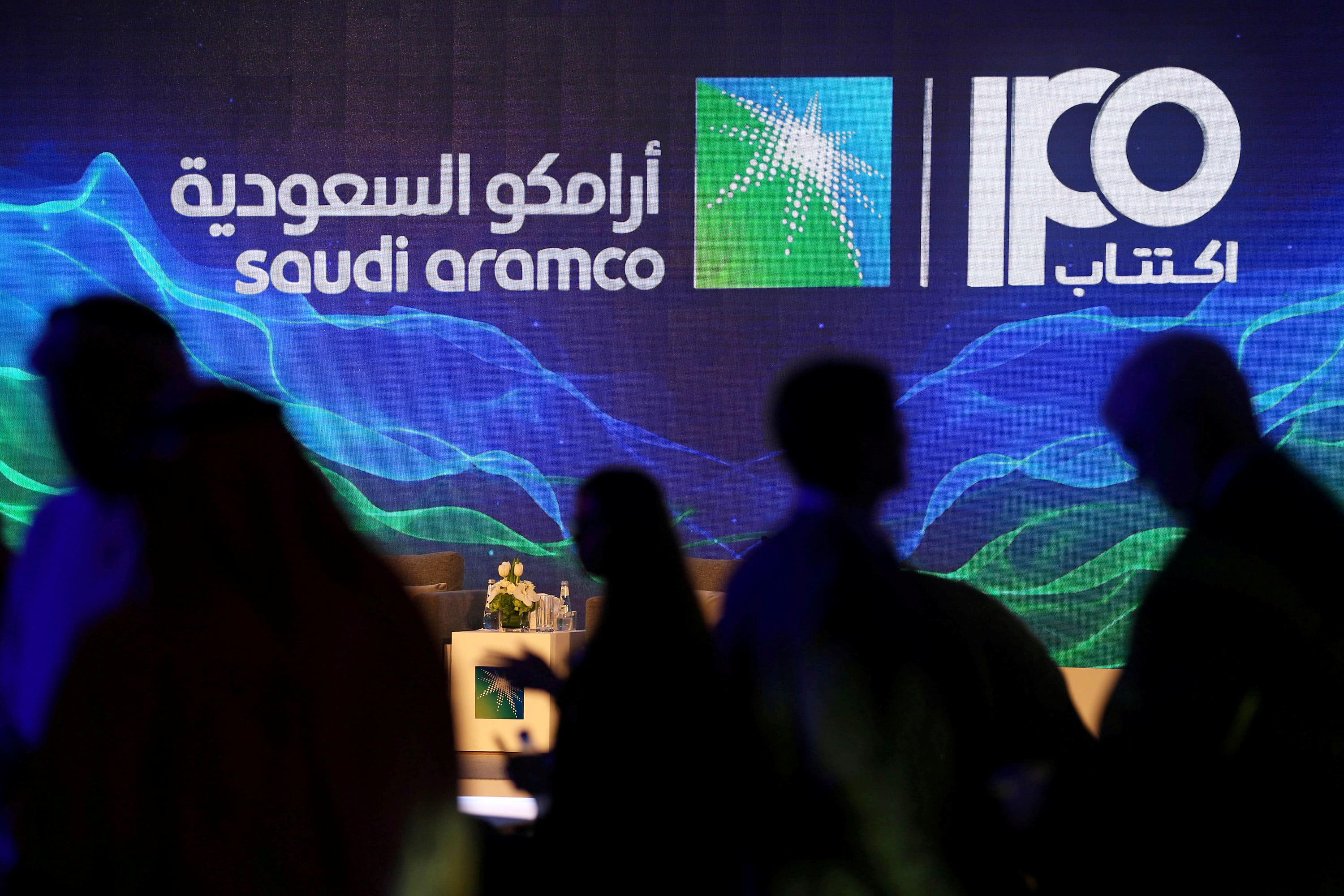 Saudi Aramco briefly hits $2 trillion market cap on second day of trading
