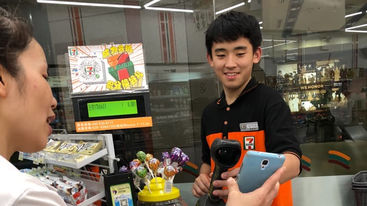 CNBC: Mobile Payment 711 China
