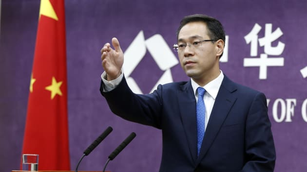 GP: China's Ministry of Commerce Gao Feng