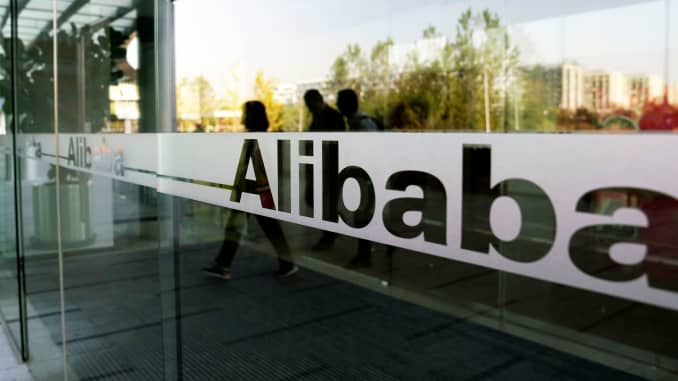 Alibaba To Close Books Early For 13 8 Billion Hong Kong Listing