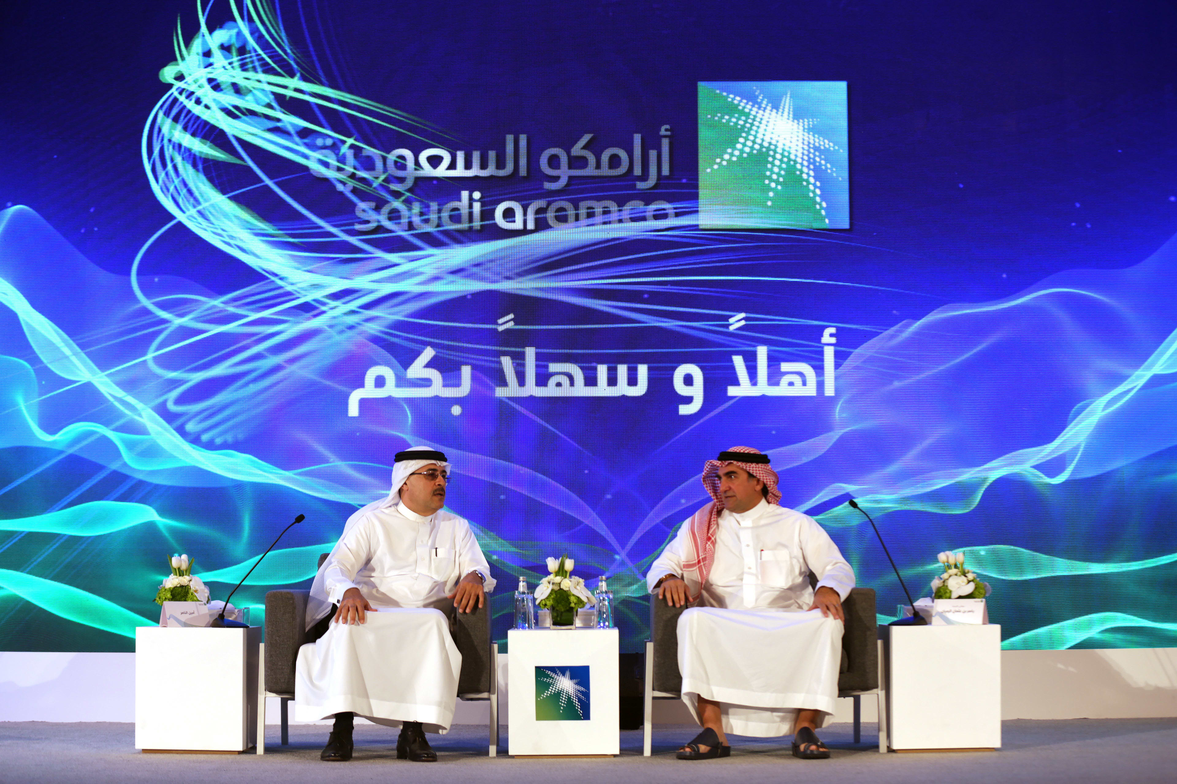 Aramco investors should consider Saudi Arabia's 'control' and 'influence,' analysts say