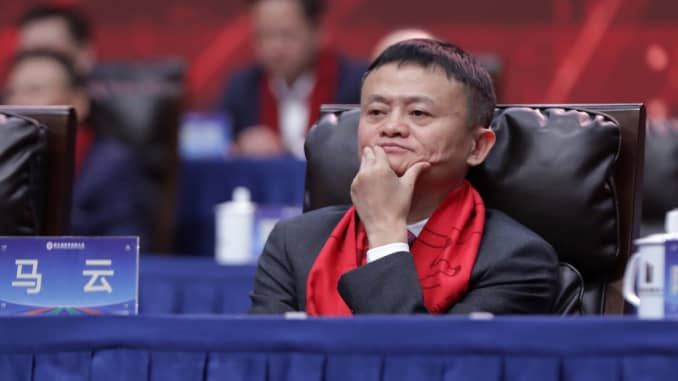GP: Jack Ma Founder of Alibaba Group 5th World Zhejiang Entrepreneurs Convention