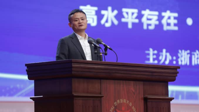 Alibaba founder Jack Ma attends the 5th World Zhejiang Entrepreneurs Convention