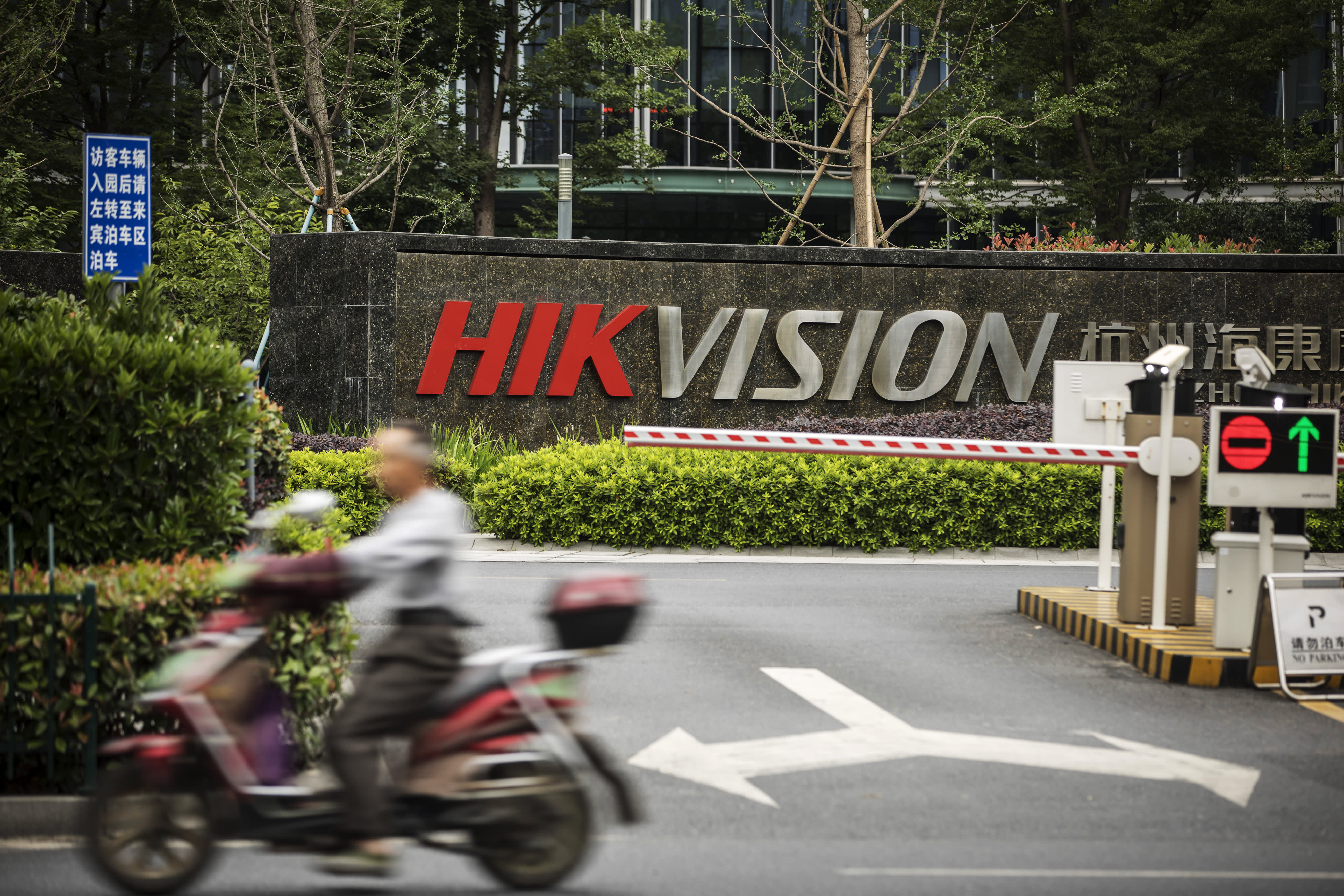 Chinese securities regulator names 2 directors of surveillance camera giant Hikvision in investigation