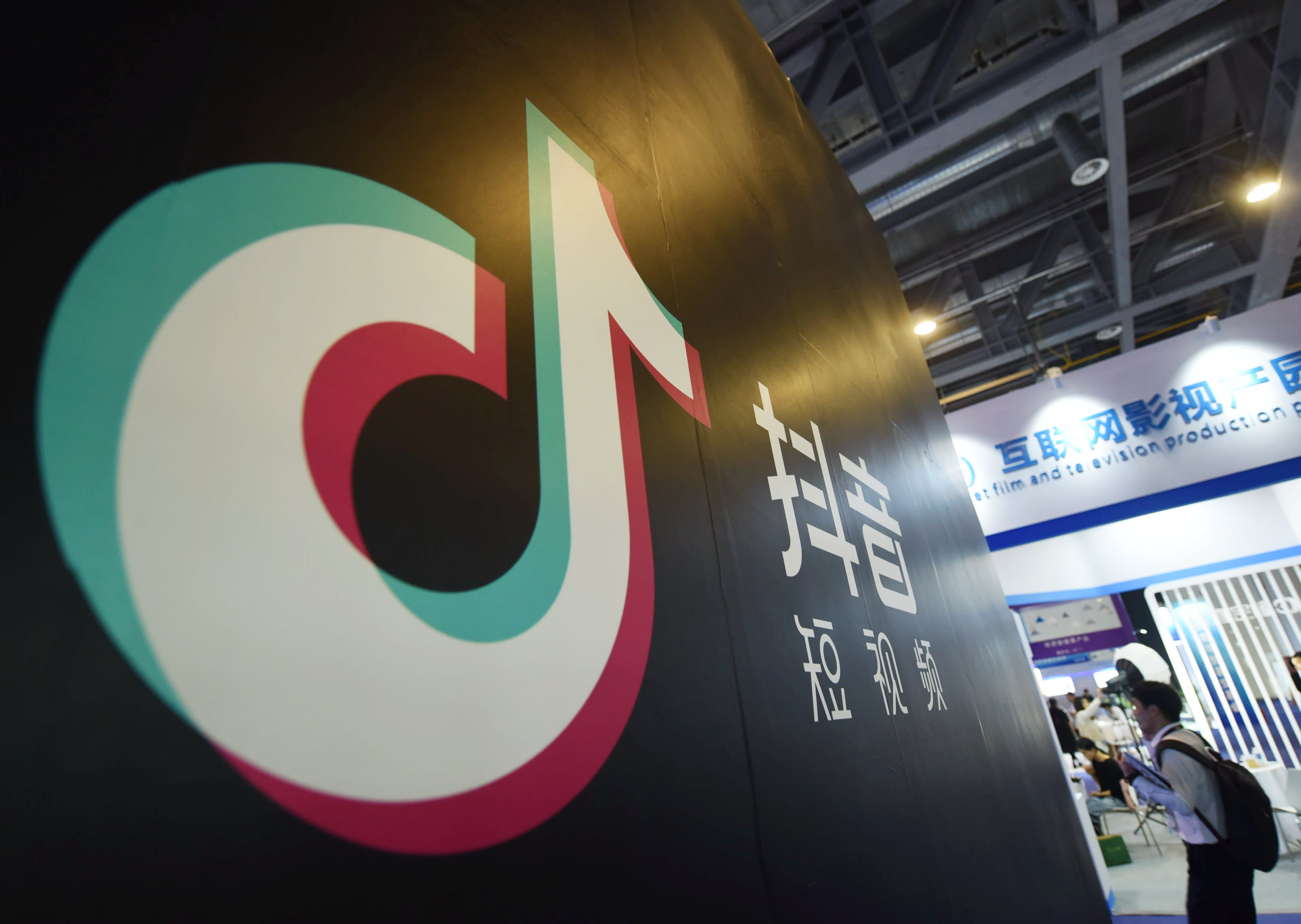 TikTok chief to meet with lawmakers next week as suspicions about the app's ties to China grow