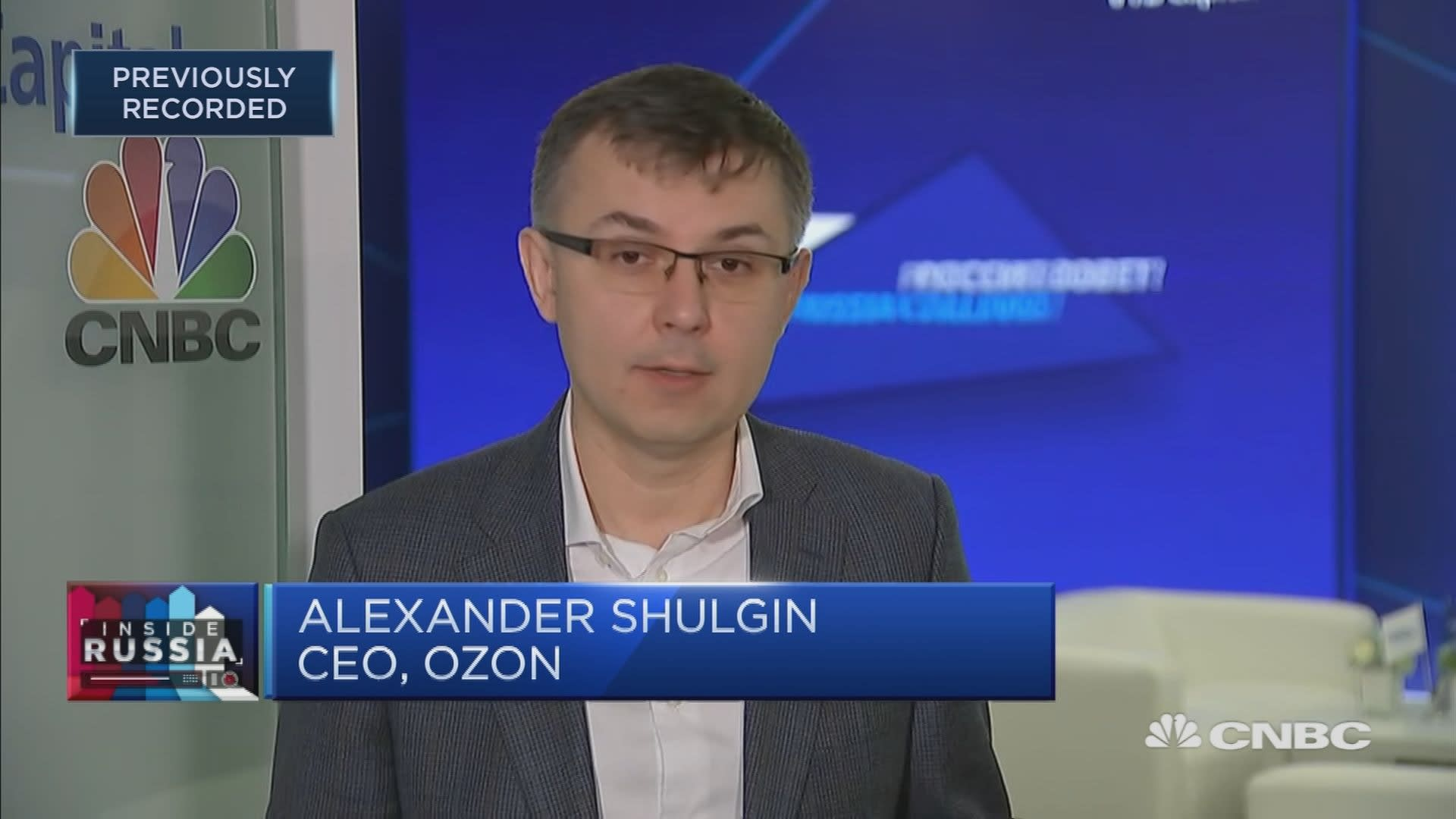 Ozon CEO: E-commerce infrastructure in Russia is very important
