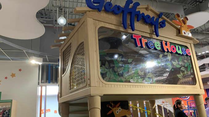 h/o: TRU new store 4