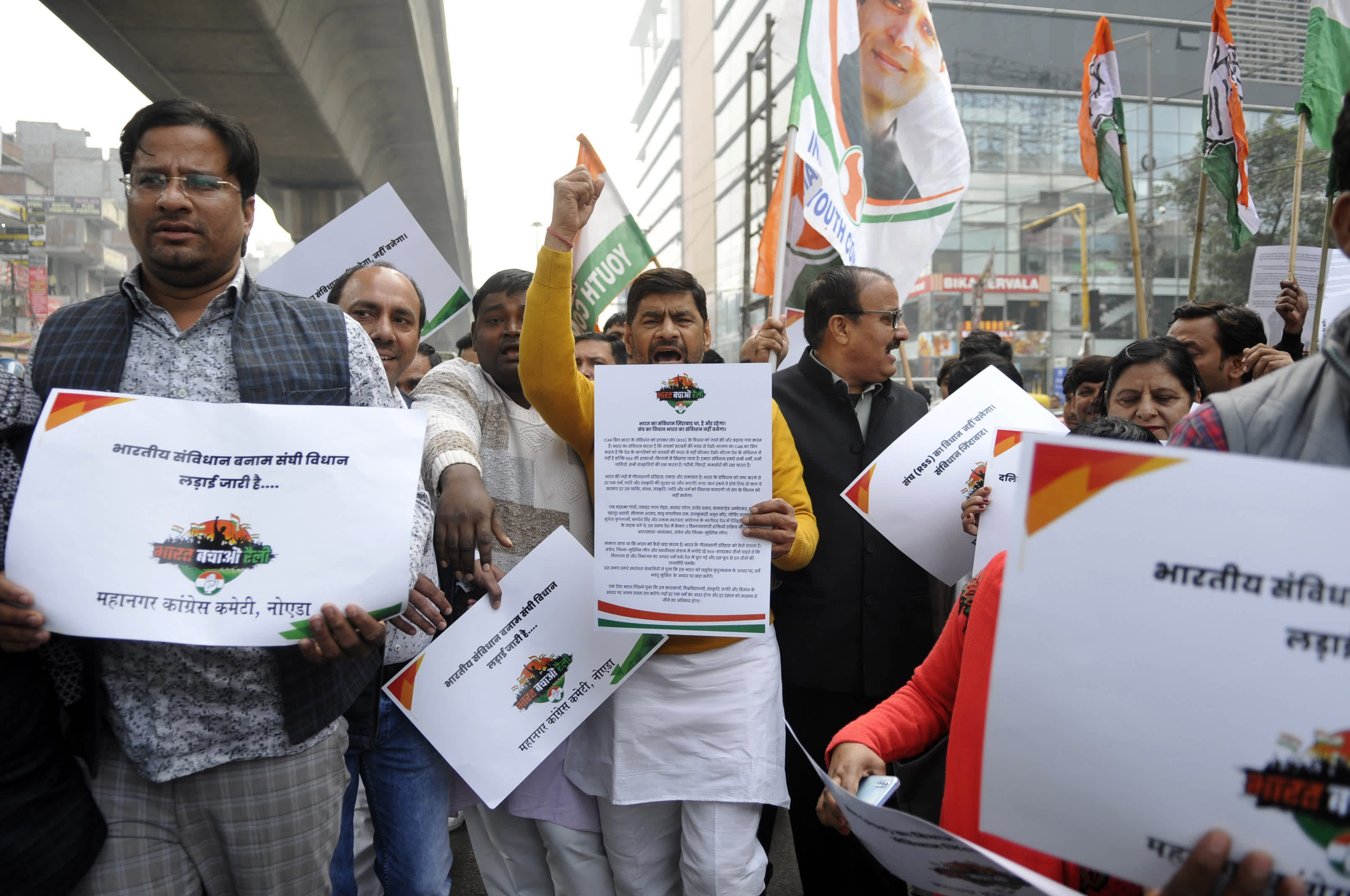 Hundreds arrested in India during days of protests over citizenship law