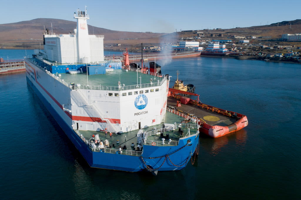 A floating nuclear power plant has started to produce electricity in a remote region of Russia