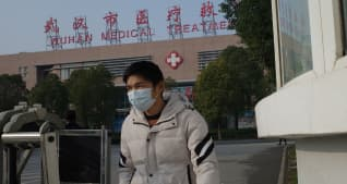 China confirms coronavirus can pass person-to-person as fourth death reported