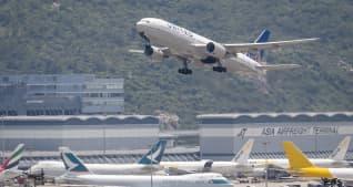 United plans to close three overseas flight attendant bases as international travel suffers