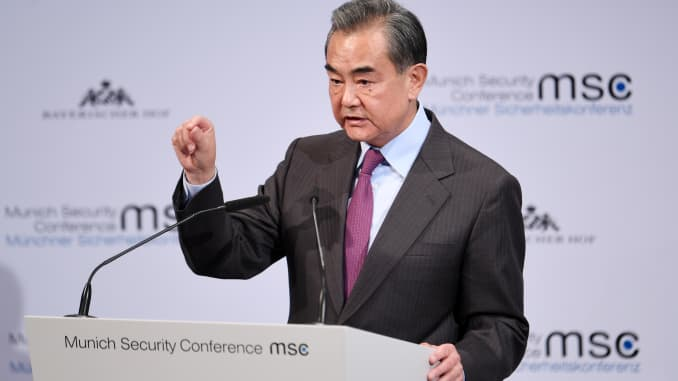 GP: Chinese foreign minister Wang Yi Munich Security Conference