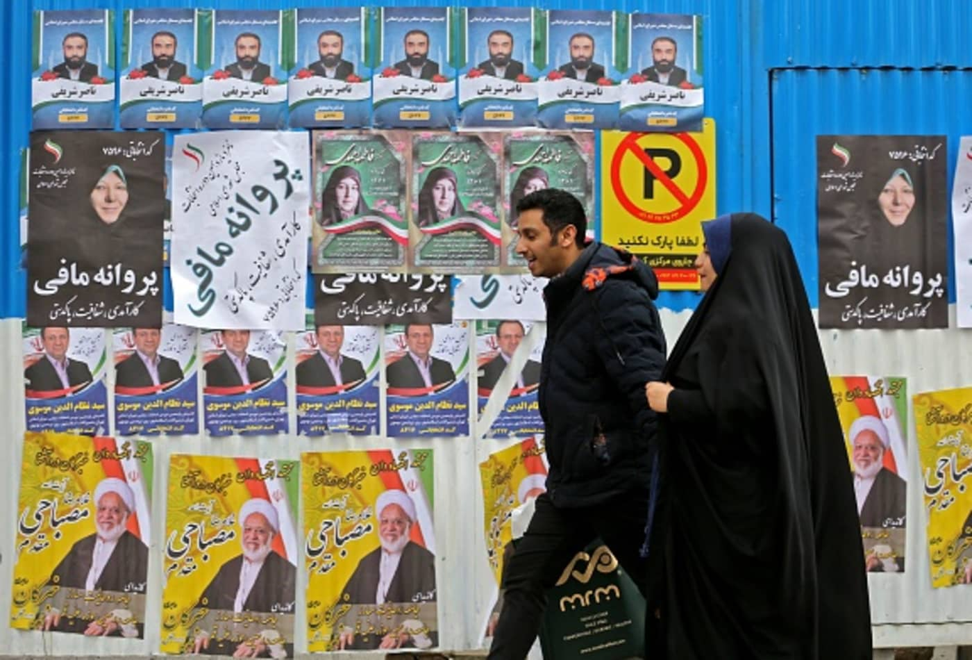 Iran elections to be dominated by hard-liners as young people refuse to vote: 'It's a joke'