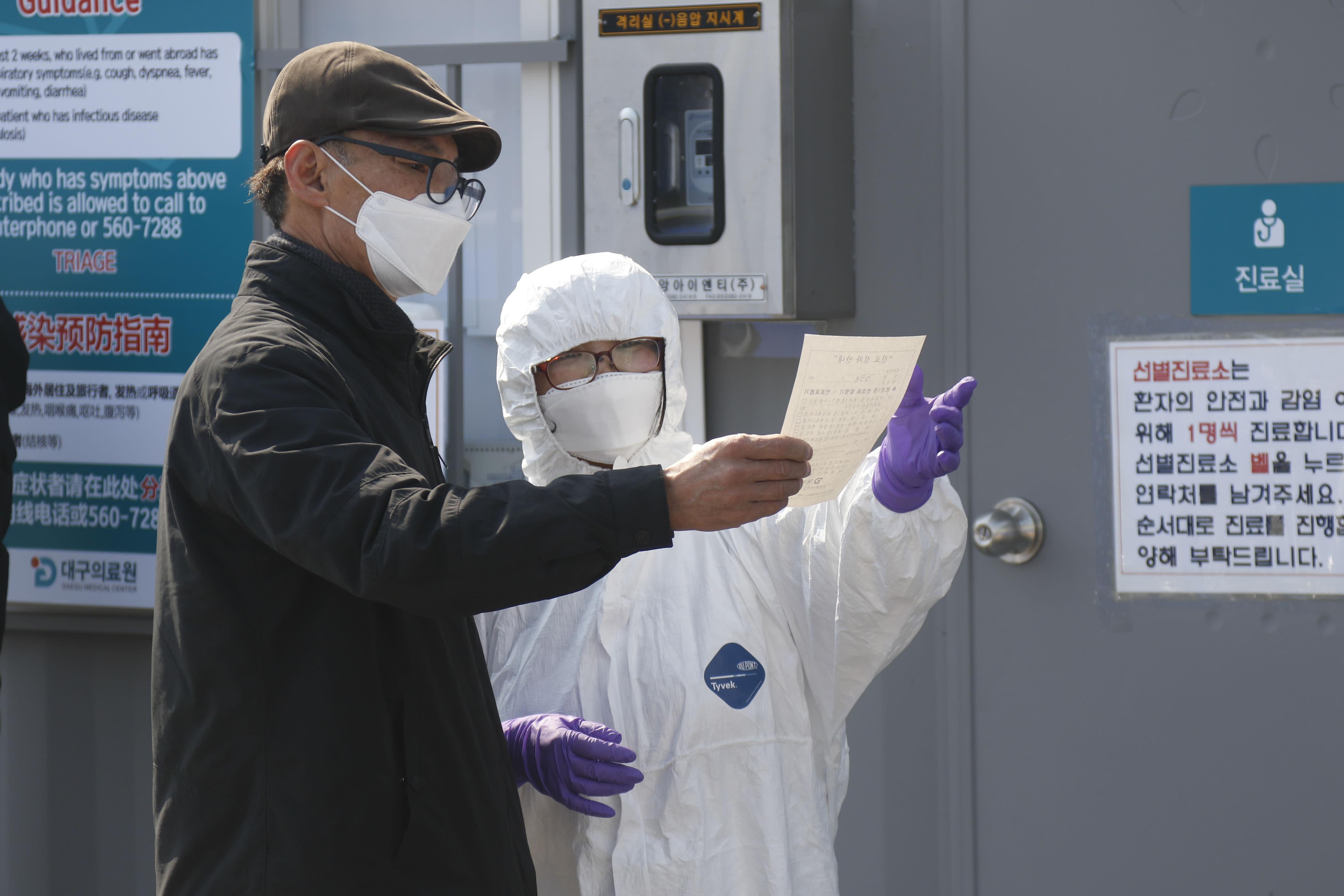 citi on south korea coronavirus fears impact on economy and bok