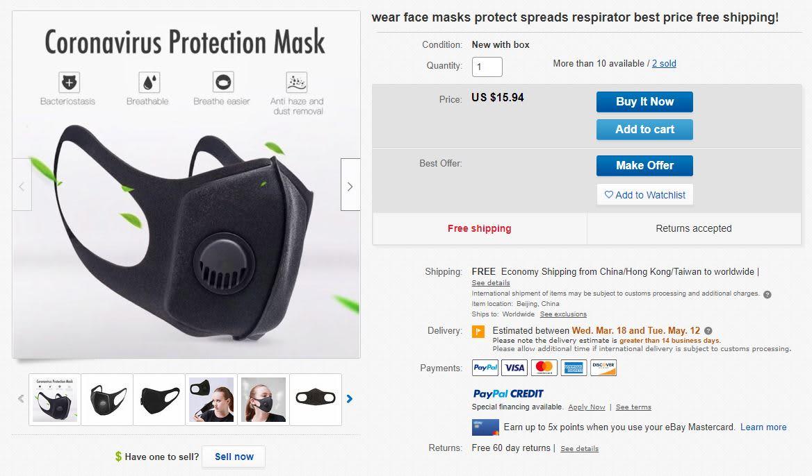 amazon prime n95 mask