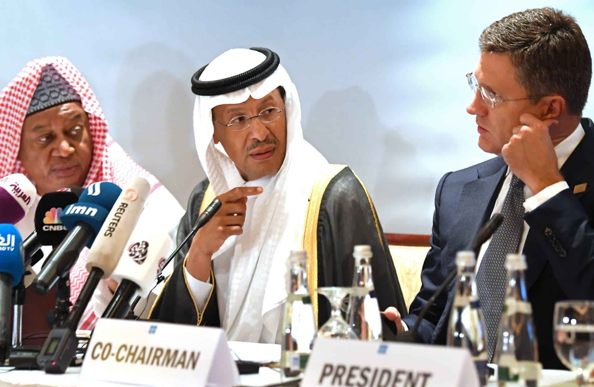 GP: UAE-OPEC-JMMC 200304 EU