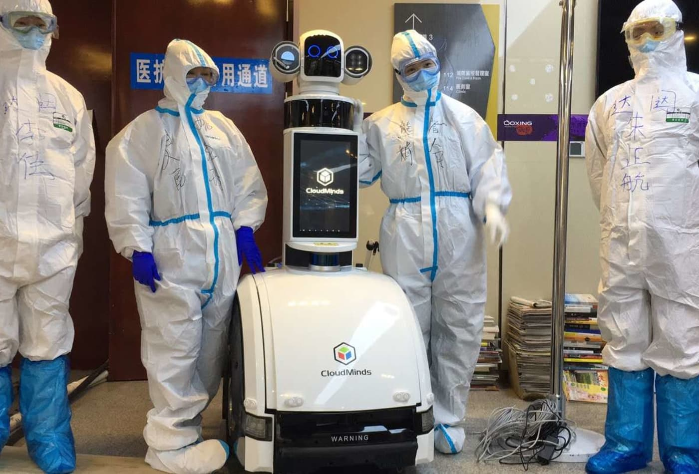 Video: Hospital in China where COVID-19 patients treated by robots