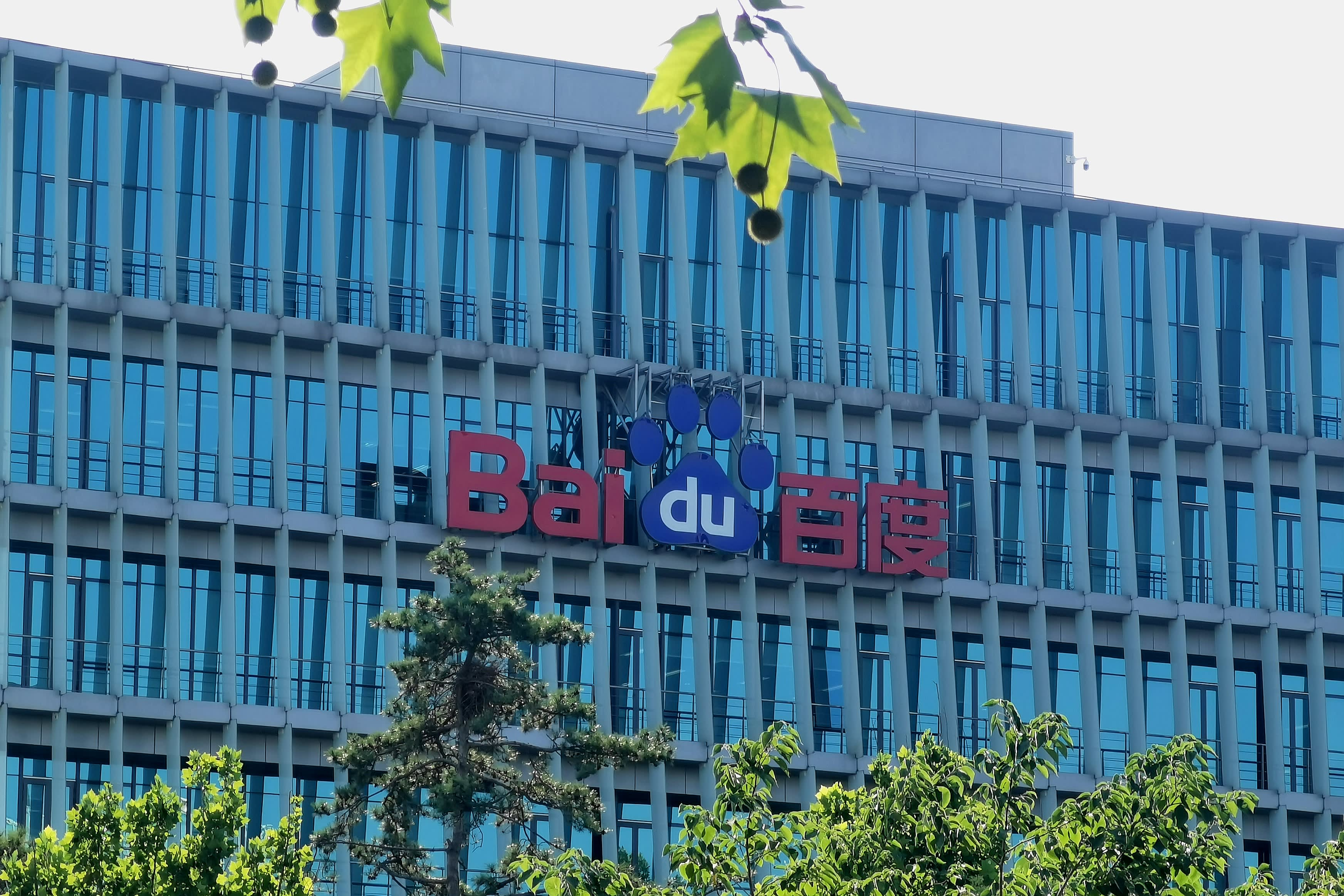 Chinese search giant Baidu to create an electric vehicle company – CNBC
