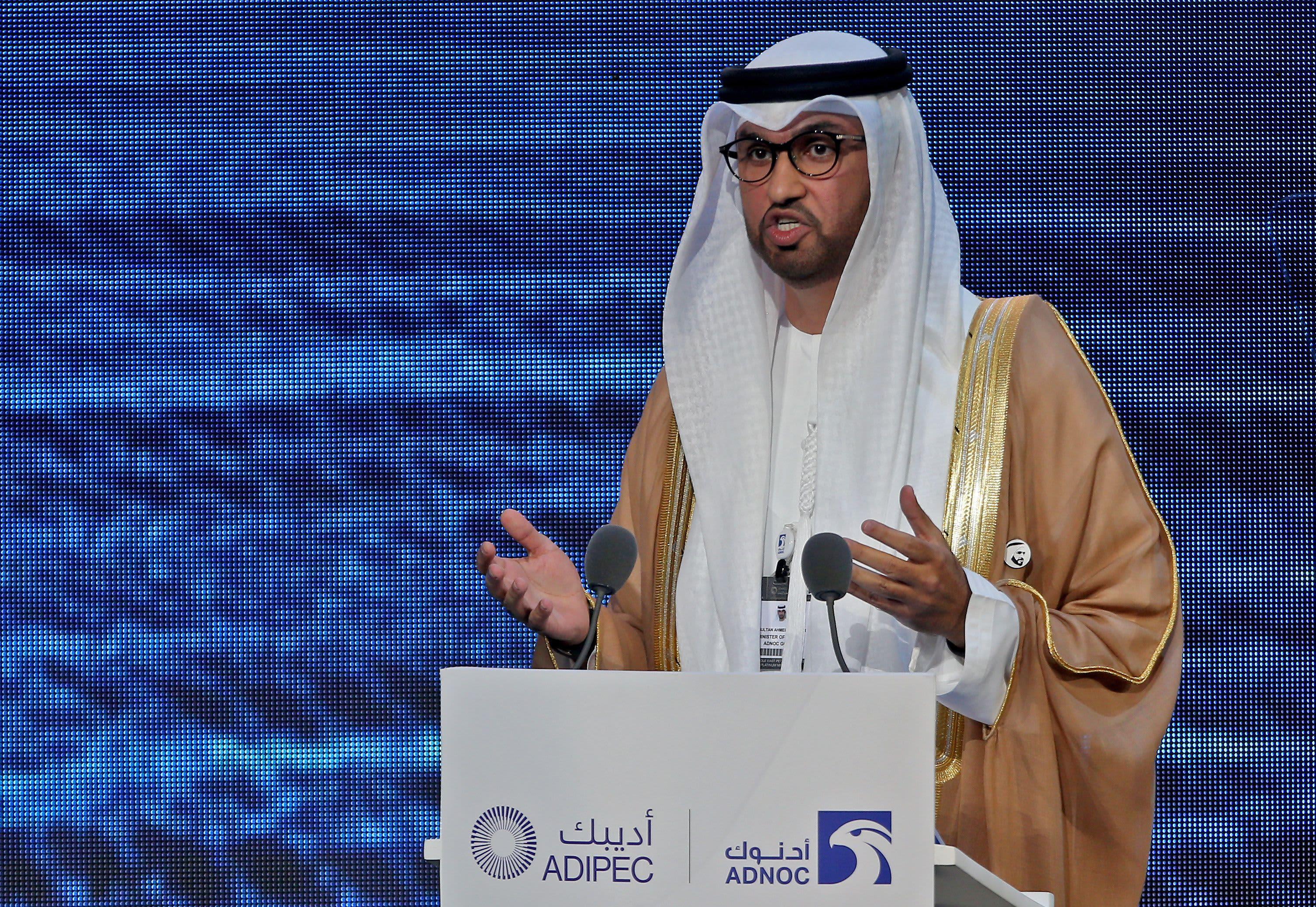 2020 کے سب سے بڑے توانائی معاہدے میں ، چھ عالمی فرموں نے ابو ظہبی کے سرکاری تیل کمپنی ، سی این بی سی کے ساتھ 20 بلین ڈالر کا معاہدہ کیا۔ thumbnail