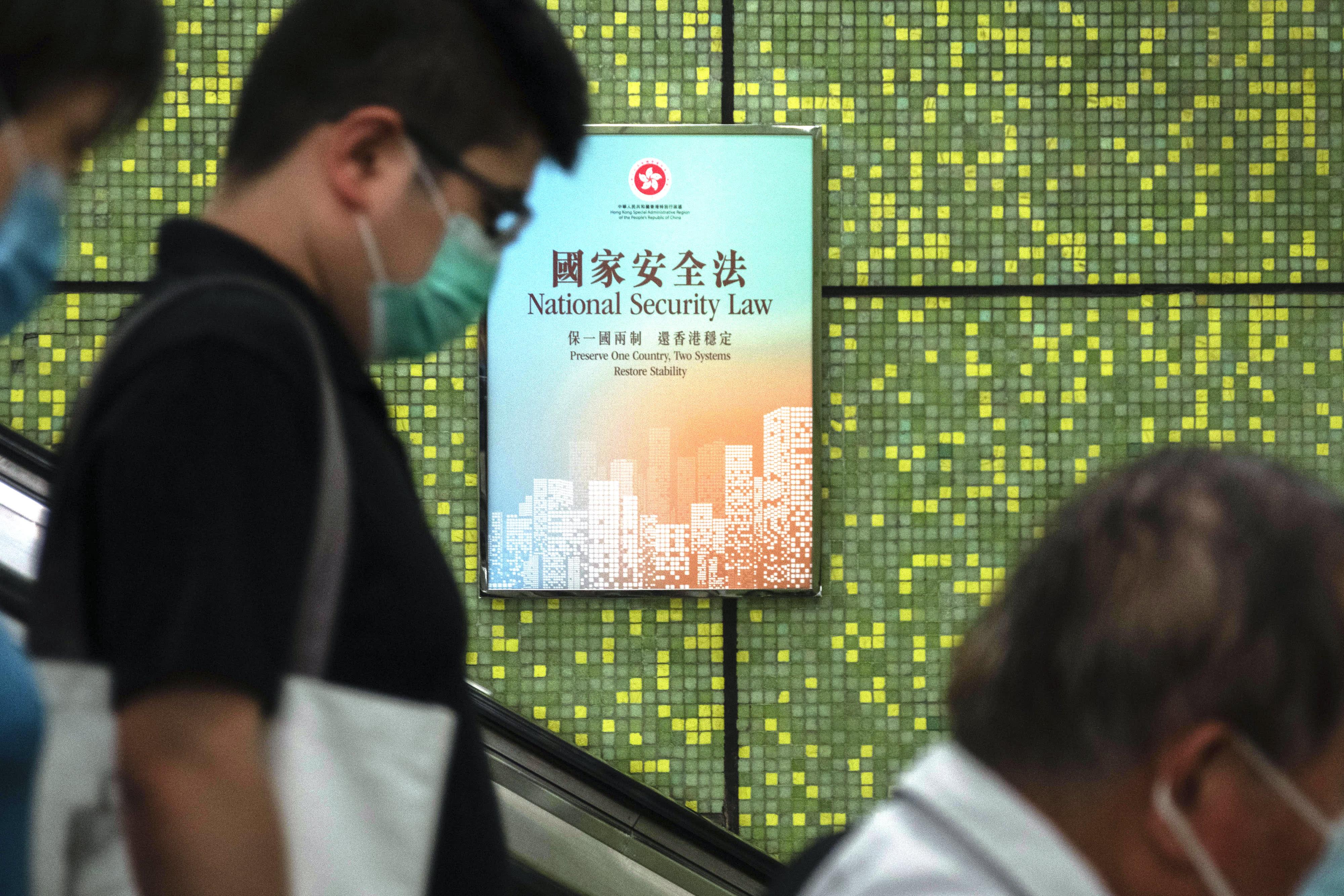 La legge sulla sicurezza nazionale di Hong Kong può spaventare gli investitori socialmente consapevoli