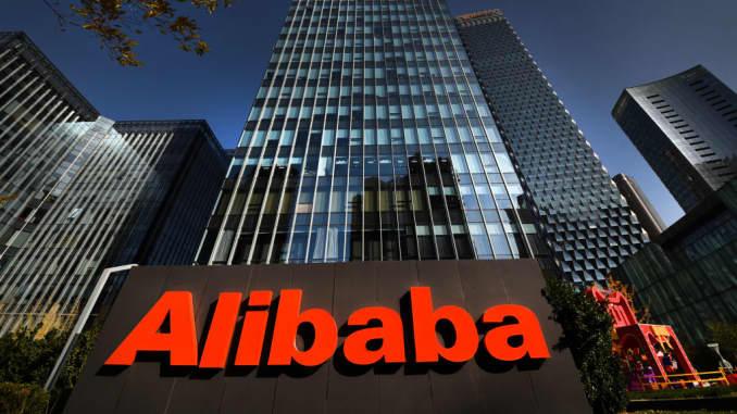 Bên ngoài Trụ sở chính của Tập đoàn Alibaba tại Bắc Kinh ngày 10/11/2019 tại Bắc Kinh, Trung Quốc.