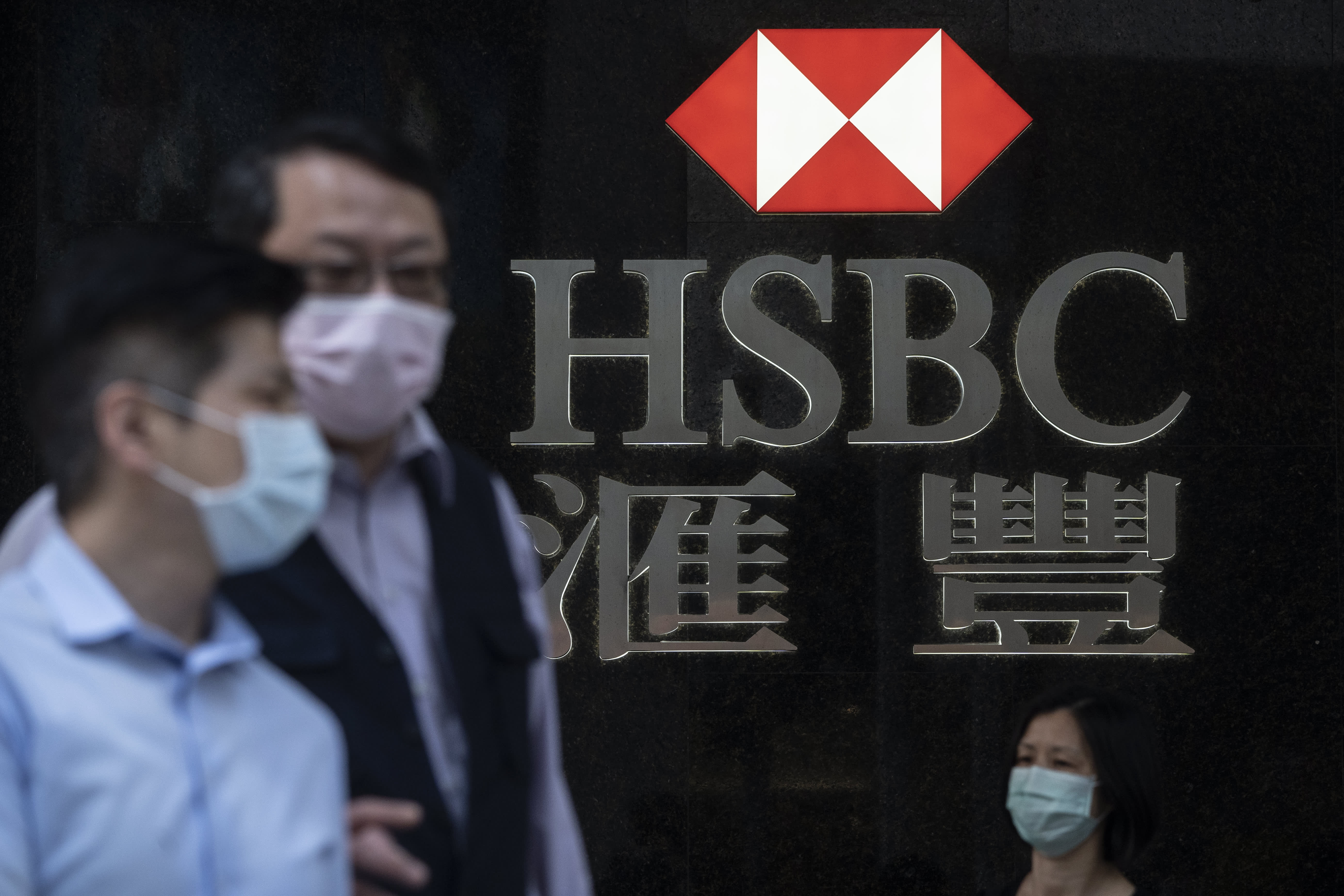 HSBC's reported pre-tax profit more than doubles to .8 billion in first half of 2021