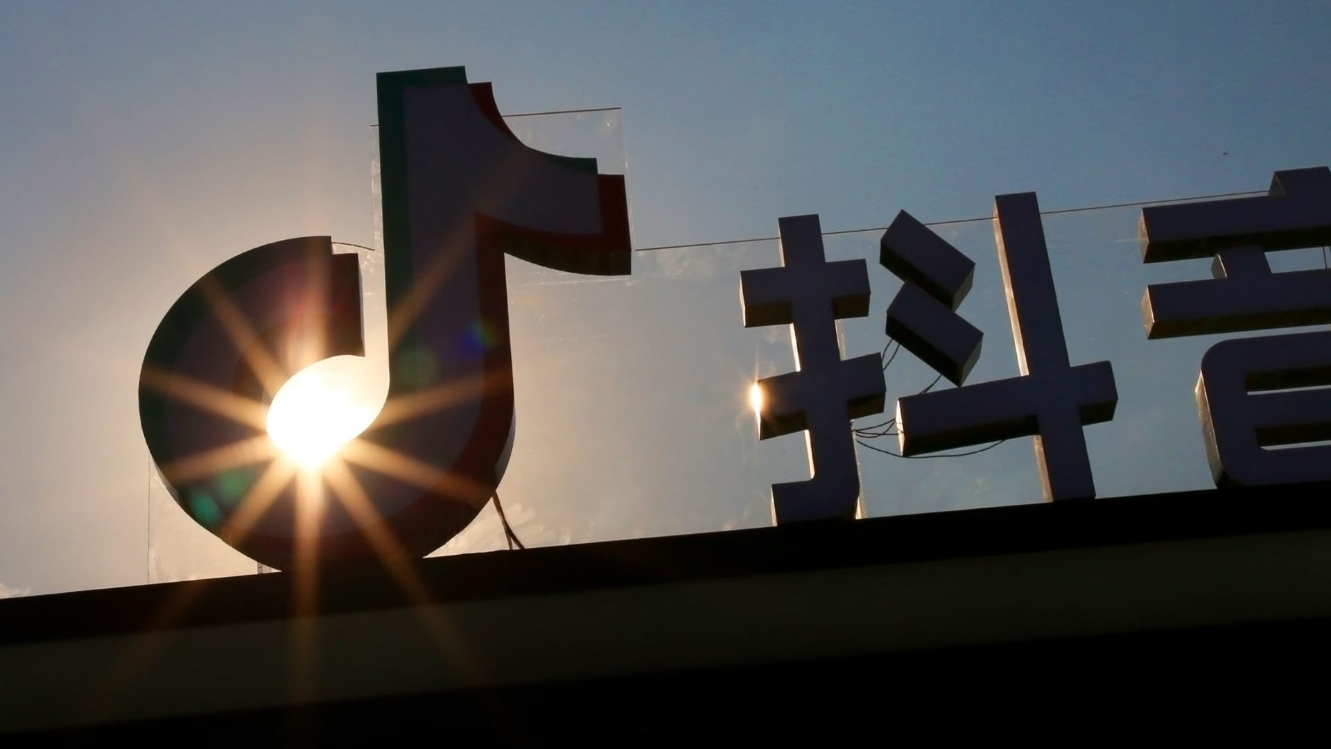 A symbol of TikTok (Douyin) is pictured at The Place shopping mall at dusk on August 22, 2020 in Beijing, China.