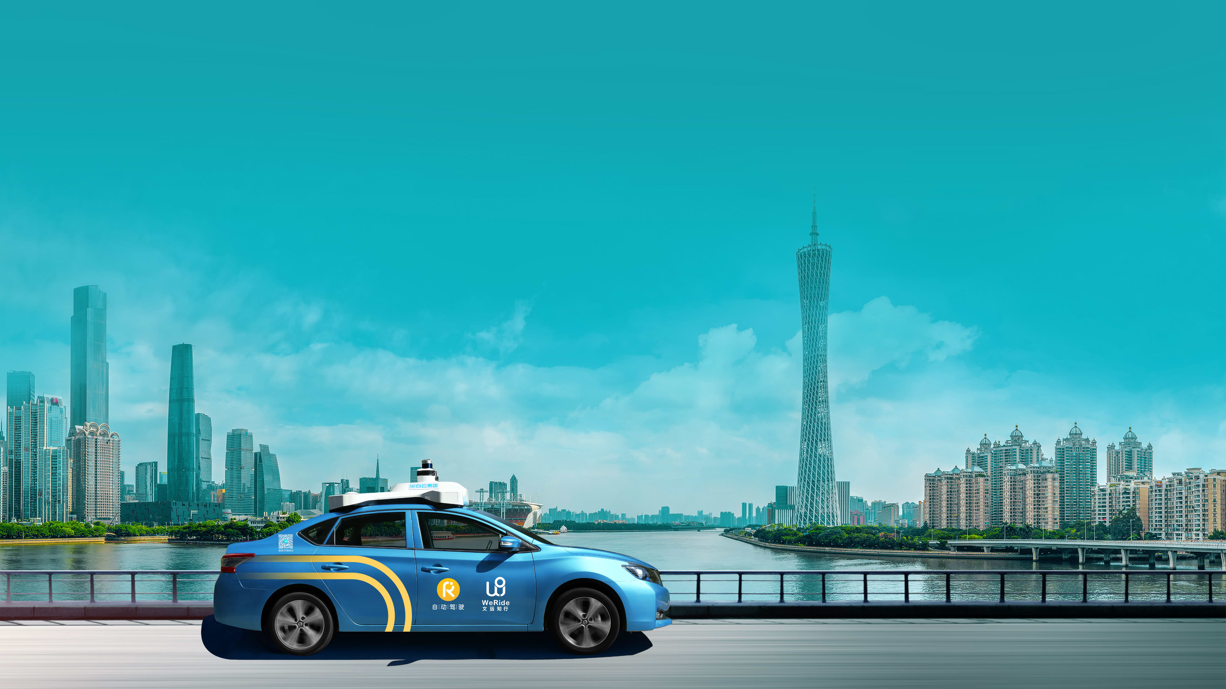 Chinese driverless car startup WeRide raises $310M led by commercial vehicle manufacturer Yutong Group (Arjun Kharpal/CNBC)