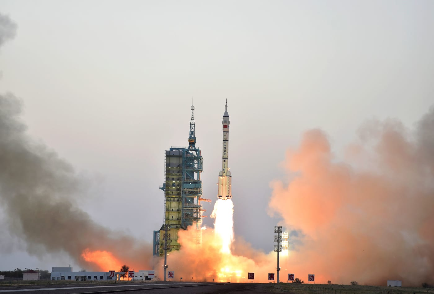 China lands its first reusable spacecraft as state media hails it as an 'important breakthrough'