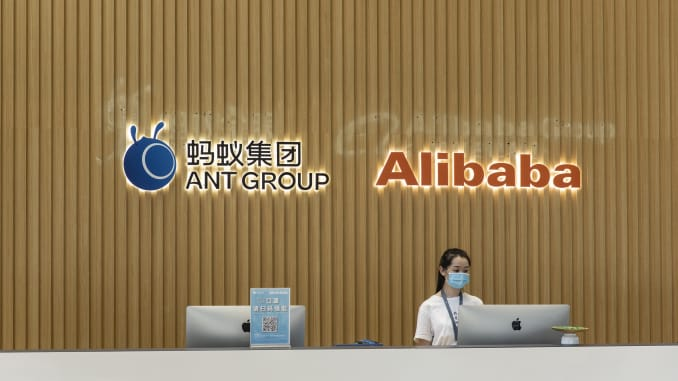 Ant Group Headquarters Hangzhou
