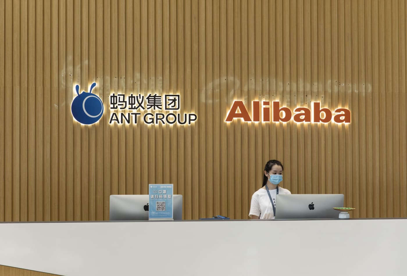 Ant Group gets Hong Kong stock exchange approval, clearing last major hurdle for its massive IPO